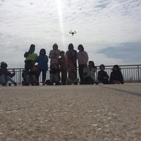 Freundly Skys Drones